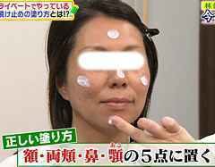 5_point_hiyakedome.jpg