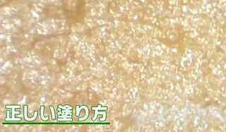 hiyakedome_right.jpg