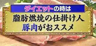 pork_shibounenshou_shikakenin.jpg