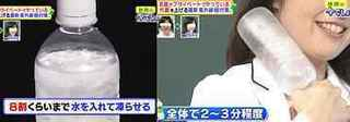 shimi_diet_kubi_hiyasu.jpg