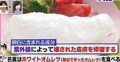 white_omelet.jpg